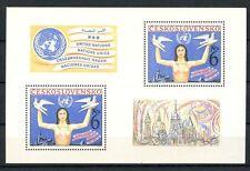 Cecoslovacchia 1982 SG #MS 2627 generale delle Nazioni Unite assieme disarmare. MNH M / S #A 35550