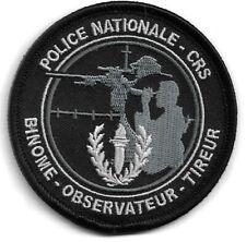 Ecusson POLICE BATIONALE C.R.S BINOME OBSERVATEUR TIREUR