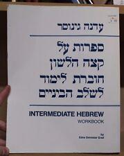 Intermediate Hebrew Workbook ~ Edna Genossar Grad (1988, Paperback) Very Good-