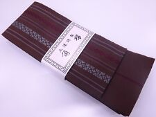 BNWT MEN'S JAPANESE BROWN/RED/GREY KENJO KAKU OBI FOR YUKATA/MARTIAL ARTS GIFT?