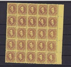 Sarawak 1871 3c unused block of 25, no gum, great display piece