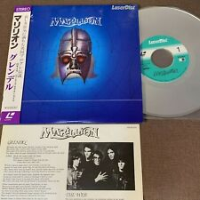 "MARILLION s/t JAPAN Laser Disc 8"" LD JM038-0032 w/ OBI +INSERT Fish 1984 issue"