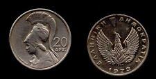 Greece. 20 drachmas Coin 1973 L@@K, Goddess Athena Phoenix, Greek Military JUNTA