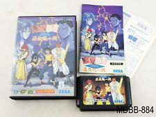 Complete Yu Yu Hakusho Makyou Touitsusen Mega Drive Japanese Import Yuu Sega B