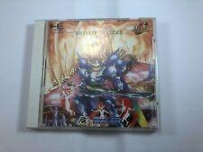 Winds of Thunder; NEC PC Engine Super CD ROM 2