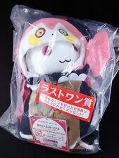 Puella Magi Madoka Magica Plush Doll Magiccraft III Costume Kyubey Bebe Ver. New