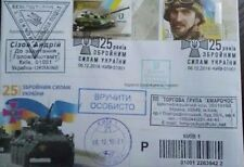 FDC 25 years armed forces of Ukraine military post 2016