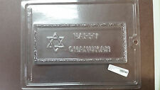 """Large """"HAPPY CHANUKAH"""" Greeting Card Chocolate Candy Plastic Mold LOP G-13"""
