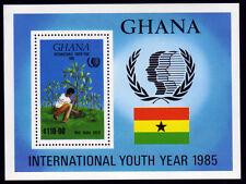 Ghana Bl. 177 **, Internationales Jahr der Jugend 1985-Landwirtschaft