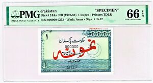 Pakistan: 1 Rupee ND (1975-81) Pick 24As Specimen PMG Gem Uncirculated 66 EPQ.