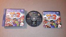 Power Stone 2 (Sega Dreamcast) European Version Pal