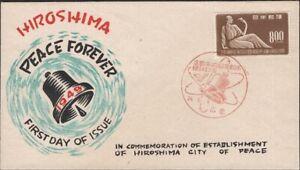 JAPAN, 1949. First Day Hiroshima City of Peace, C163, Hiroshima