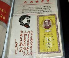 PR China: EXTRAORDINARY LARGE collection of Mao propaganda items in 12 albums !!
