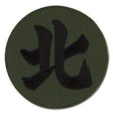 Naruto Shippuden Kakuzu's Akatsuki Ring Icon Patch
