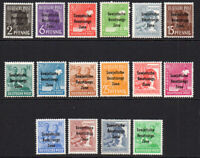 Germany Set of Overprint Stamps c1948 Unmounted Mint Never Hinged (8190)