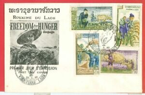 Laos Topic PLOW Plowing ITU + 3 diff FDC & SPECIAL COVER