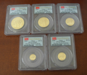 China 2010 Gold 5 Coin Full UNC Panda Set All Coins PCGS MS69 First Strike
