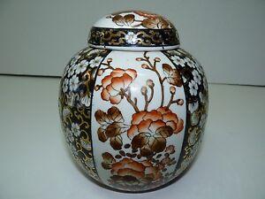 """Antique Chinese Porcelain Ginger Jar 4-Mark, Polychrome & Gold Floral Motifs H6"""""""