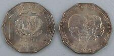 Dominikanische Republik / Dominican Republic 1 Peso 1984 p63.1 unz.