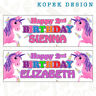 2 x Pink Unicorn Girls Personalised Birthday Party Banners - any name/age