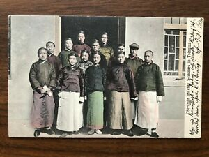 CHINA OLD POSTCARD STUDENTS UPPER LEVEL SEMINAR TSINGTAU TO GERMANY 1913 !!