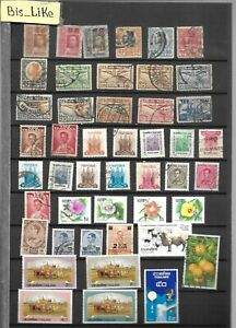 BIS_LIKE:many stamps Thailand used LOT AP 03-355