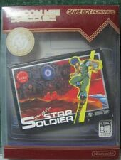 Famicom Mini Star Soldier GBA Game boy Advance、