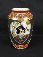 Vintage Mid C Hand Painted Japanese Satsuma Portrait of Women Small Vase
