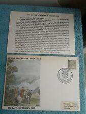 Enveloppe Premier Jour FDC The battle of Minden 1747 National army museum 1971
