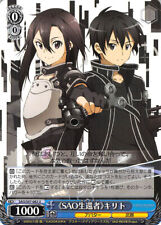 Sword Art Online SAO Trading Card Weiss Schwarz TCG CH SAO/S47-082 U Kirito