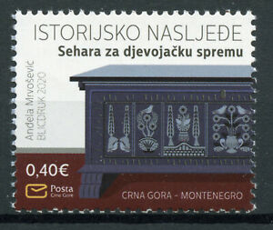 Montenegro Stamps 2020 MNH Historical Heritage Sehara Dowry Chest 1v Set