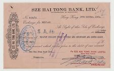SINGAPORE - Singapore Malaysia Hong Kong stamps used in 1963 bank receipt (S78)