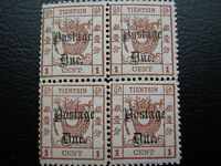 China 1897 Kaiserreich/Lokal, TIENTSIN, 4x 1 Cent in Block **, Postfrisch (a134)