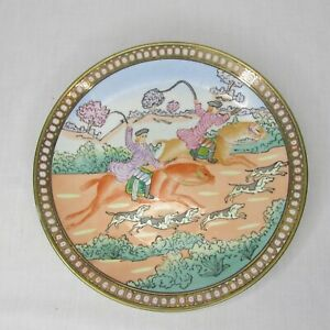 Andrea by Sadek 10in Plate Fox Hound Dogs Hunt Horse Hunting China Painted