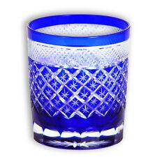 Japanese Collectible Edo-Kiriko (Cut Glass) Blue Shimmering Glass Tea Sake Cup