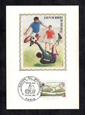1982 Football World Cup FDC French Postcard Soccer Coupe Du Monde France Sport
