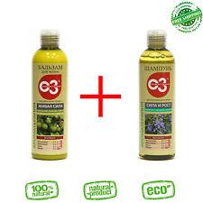 1+1 RUSSIAN Organic Shampoo + Balm a series of living force 250ml SUPER PRICE