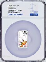 "2020 Lucky Cat ""ラッキーな猫"" ""招財貓"" 1oz Silver Proof Rectangle Coin NGC PF 69 FR"