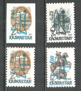 Kazakhstan 1992 year mint stamps (MNH**) space