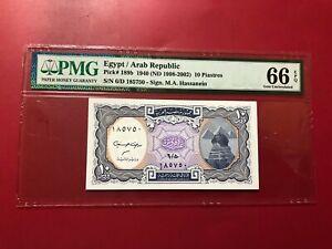 1940 ND 1998-2002 10 Piastres Pick#189e Égypte Arabe République PMG 66 EPQ