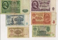 RARE!! COLD WAR! LOT OF 6 SOVIET UNION 1961 BANKNOTES 1,3,5,10,25 AND 50 ROUBLES
