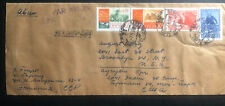 1958 Tartu Estonia Russia USSR Airmail Cover to Brooklyn NY USA