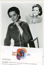 CYNTHIA HARRIS WALLIS SIMPSON PORTRAIT EDWARD & MRS SIMPSON 1977 PBS TV PHOTO