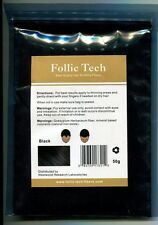 Vegan Hair Building Fibers Refill Black 50g Follic Tech HIGHEST QUALITY ON EBAY