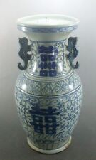 New listing Republic of China Old Blue and White Porcelain Vase Beautiful Shape Pot Jar �