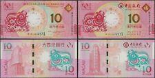 Macau/ Macao Année de La Boeuf,2021,UNC,2 Billets Kit,Banque Chine / Bnu @ Ebs