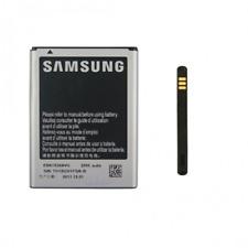 Batteria EB615268VU / LU per Samsung i9220 / Galaxy Note / N7000
