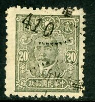 China 1932 Republic 20¢ Central Trust w/ Military Station 401 Cancel M353⭐⭐⭐⭐⭐