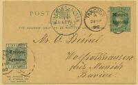2028 MOROCCO AGENCIES 1900 QV superb used postal stationery reply-postcard RRR!!