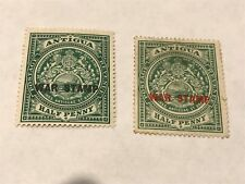 Antigua 1916-18 War Tax     unused lot  (3888)